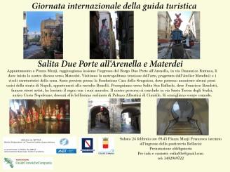 NAPOLI 24 FEBBRAIO - Salita Due Porte all'Arenella e Materdei