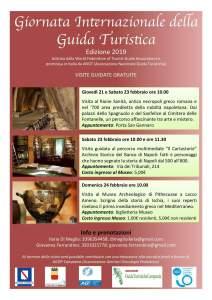 NAPOLI - 21-23-24 febbraio - Itinerari vari