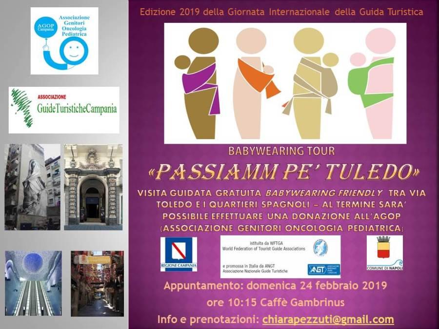 NAPOLI - 24 Febbraio - Babywearing Tour Via Toledo