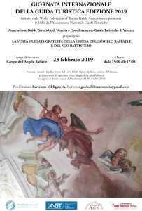 VENEZIA - 23 Febbraio - Campo dell'Angelo Raffaele
