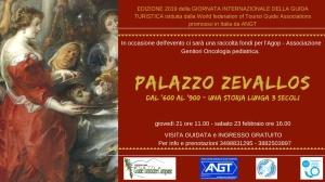 NAPOLI, 21 Febbraio, Palazzo Zevallos