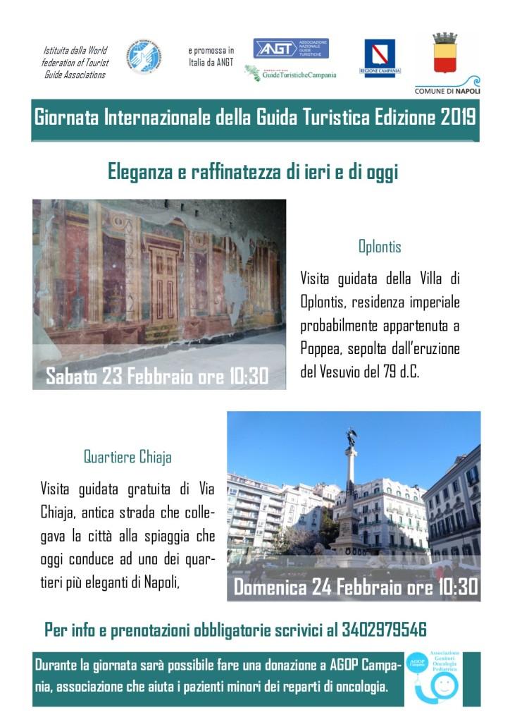 NAPOLI - 23, 24 Febbraio - Villa Oplontis e Quartiere Chiaja