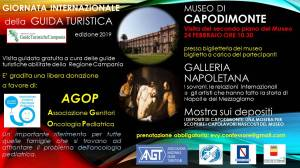 NAPOLI - 24 Febbraio - Capodimonte