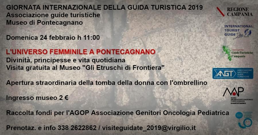 PONTECAGNANO - 24 Febbraio