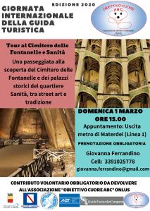 NAPOLI : Fontanelle e Sanità - 1 marzo
