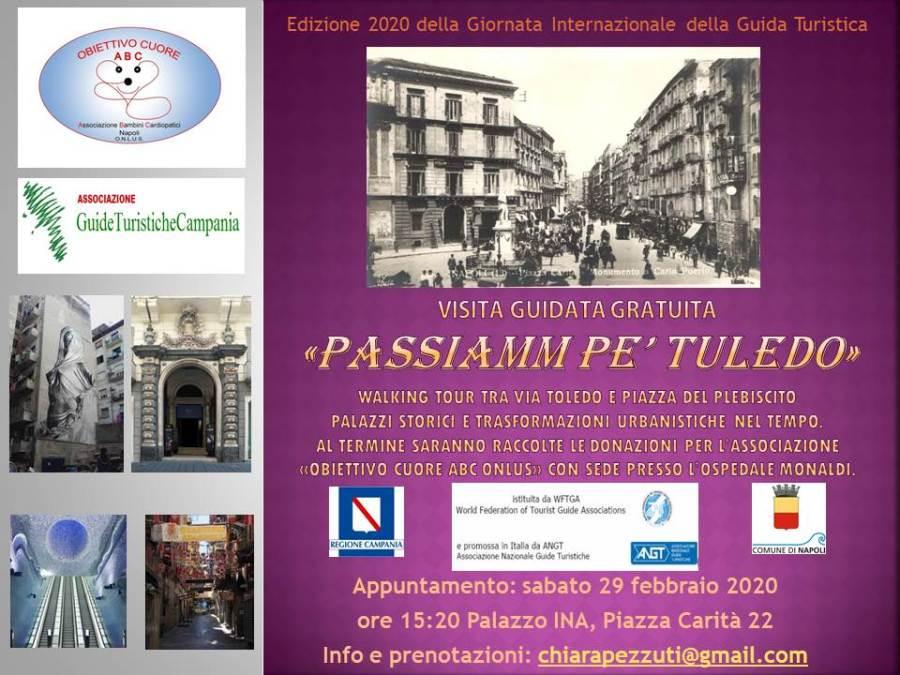 NAPOLI : Via Toledo- 29 febbraio